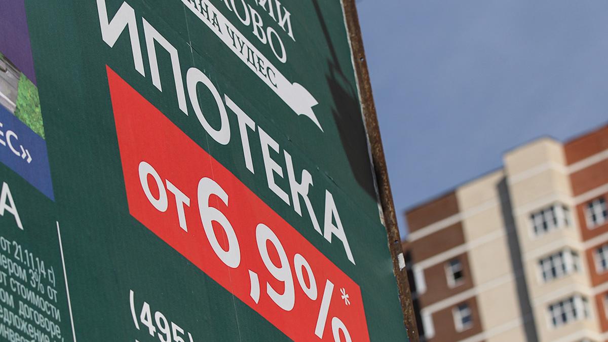 частные кредиты москва без залога
