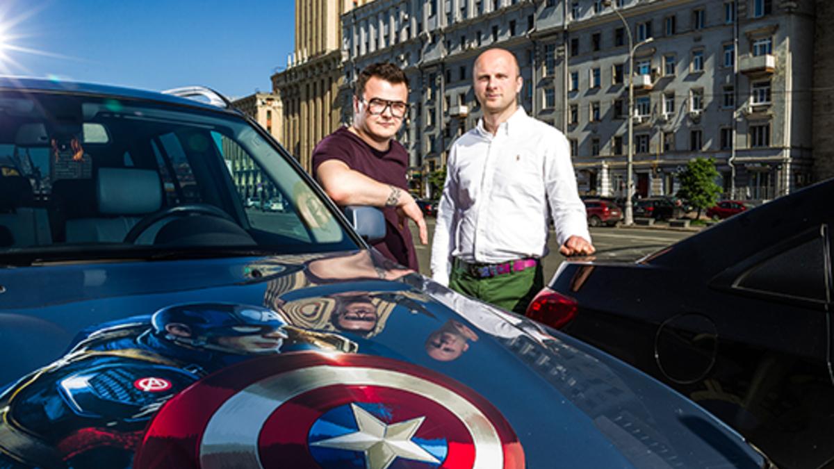 Реклама на стоящем авто за деньги автосалоны москвы на дмитриевском шоссе