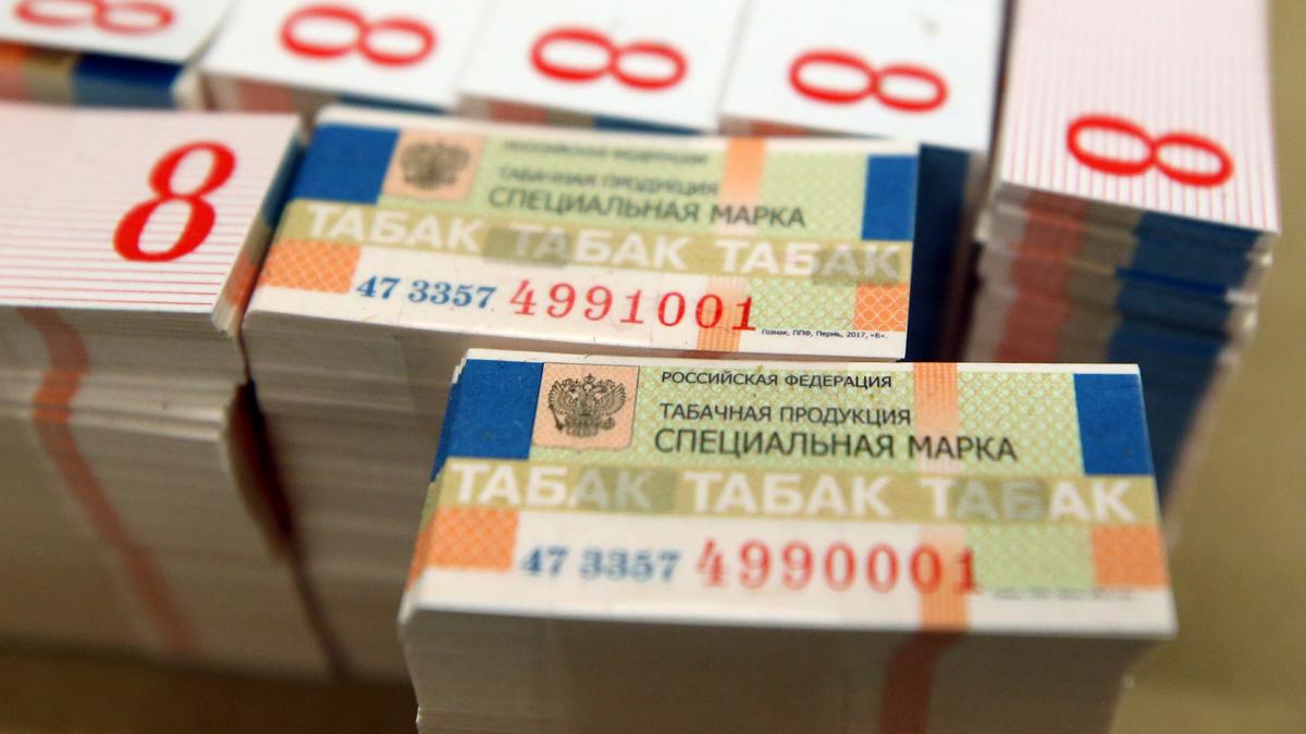 Купить сигареты без акциза в москве дешево в розницу электронная сигарета магнитогорск купить