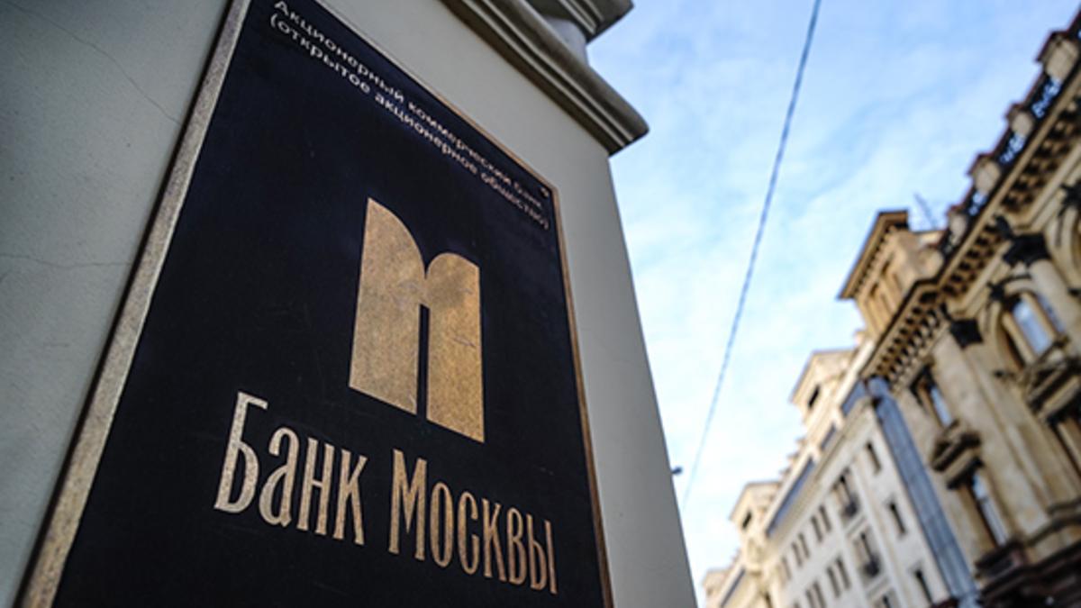 деньги на дом новосибирск заявка на кредит наличными