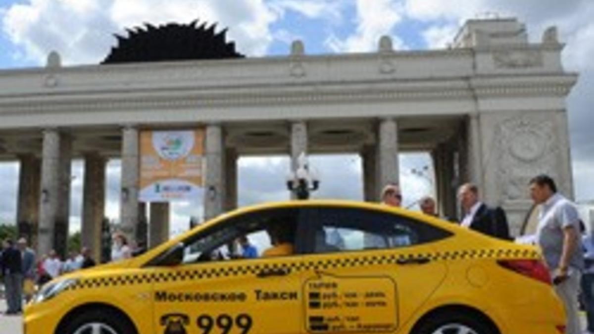 такси гетт спб рассчитать стоимость поездки