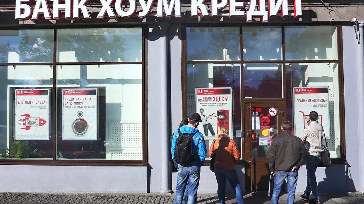 кредитная карта альфа банк оформить онлайн заявку екатеринбург