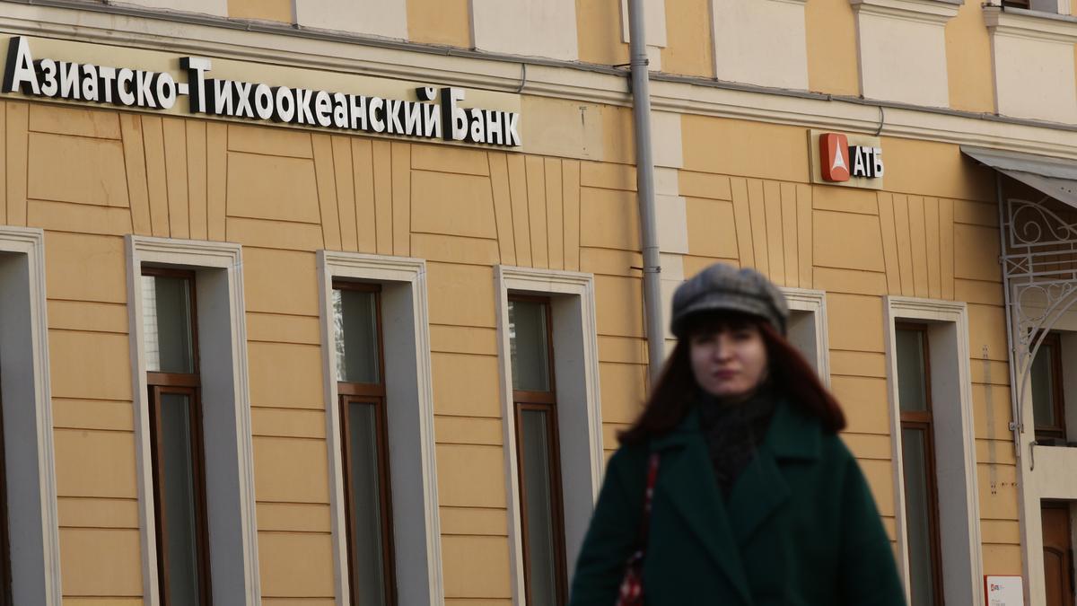 атб банк иркутск кредит наличными можно ли через интернет оформить кредит в банке