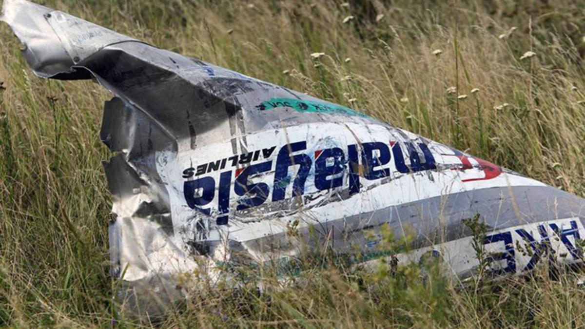 Прокуратура Нидерландов отказалась комментировать утечку по делу MH17 ::  Политика :: РБК