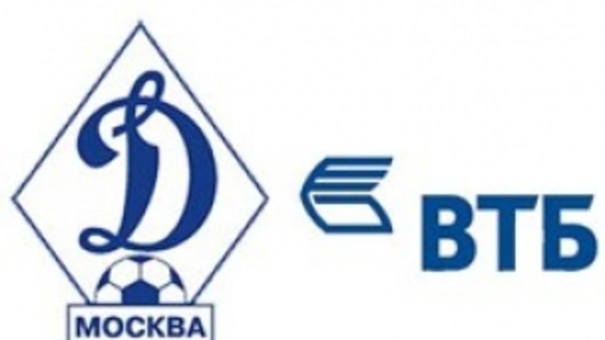 Спонсоры футбольного клуба динамо москва мишка ночной клуб