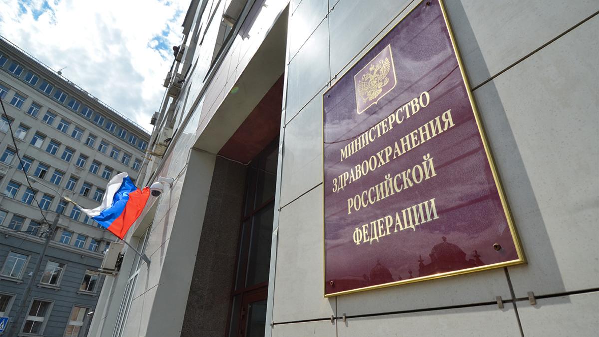 редуслим купить в новосибирске читай город