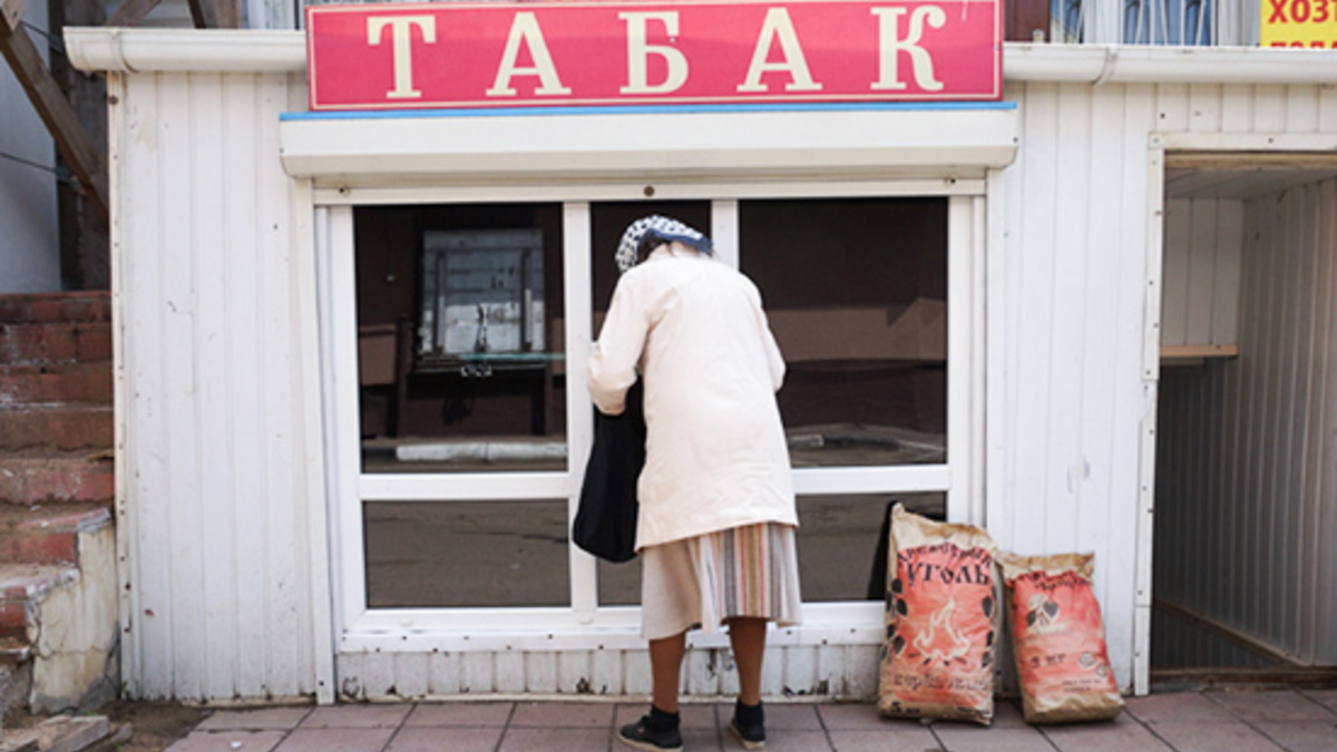 Сигареты оптом мегаполис в самаре купить сигареты в белоруссии с доставкой в россию
