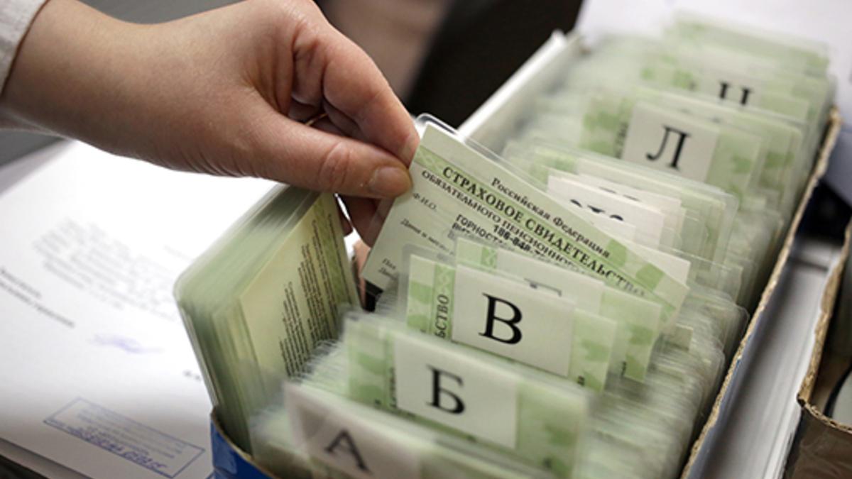 ооо европа тюмень помощь в получении кредита
