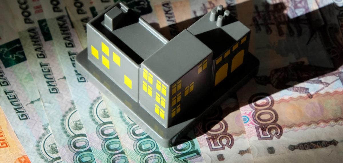 взять деньги под залог дома в банке и не вернуть какие последствия