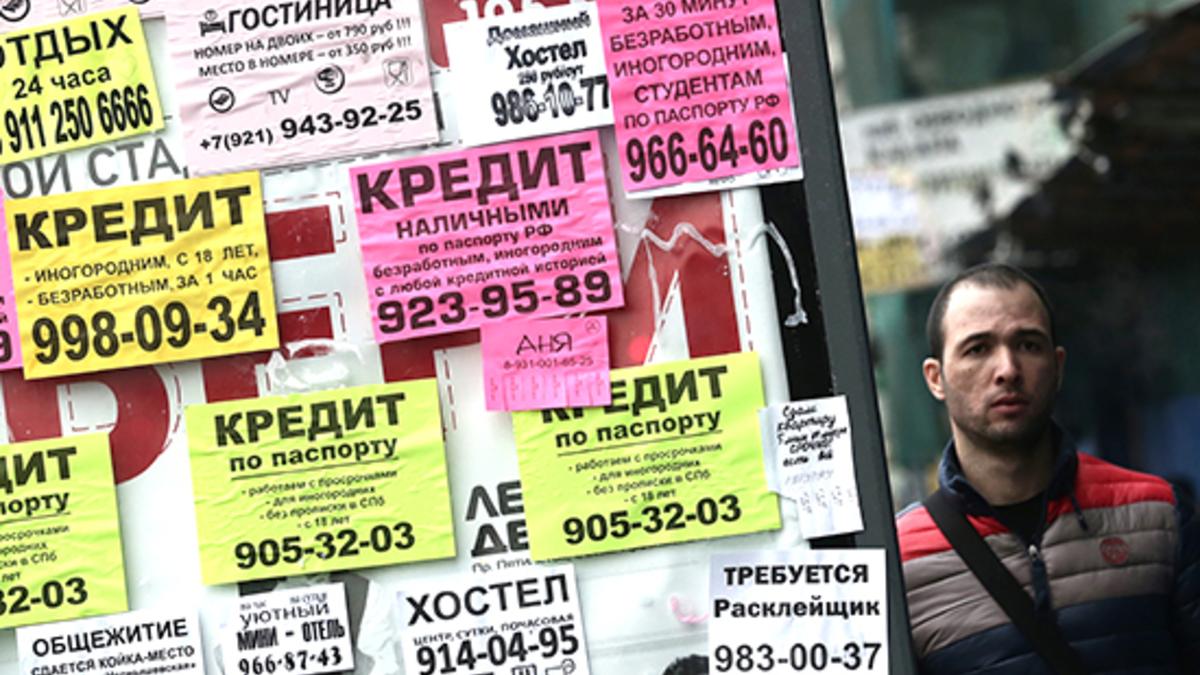 Почему банки отклоняют заявки на кредит
