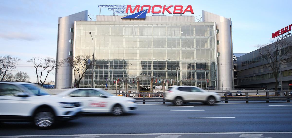 Тц москва автосалон на домодедовской москва касаткина 11 автосалон