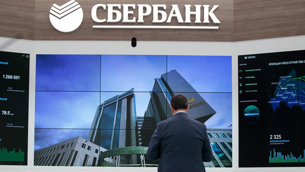 Кредит на любые цели. 12,9%. Почему могут заблокировать карту или счёт · Условия и тарифы на обслуживание банковских карт.