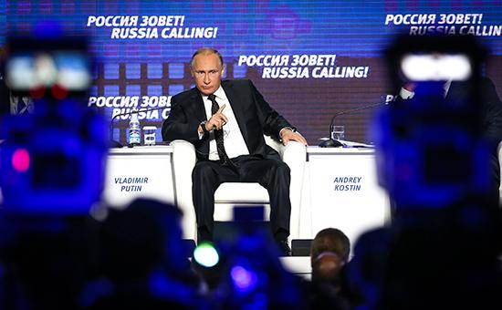 Президент России Владимир Путин вовремя выступления напленарной сессии «Сохраняя ответственность. Расширяя возможности» наVIII инвестиционном форуме «ВТБ Капитала» «Россия зовет!»
