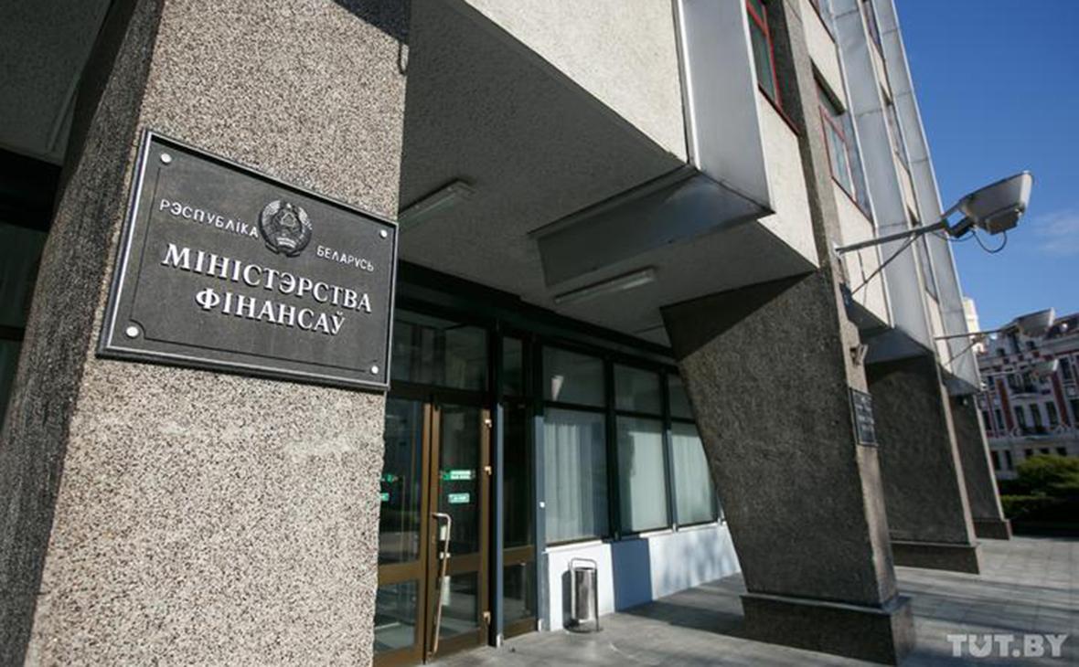 Здание Министерства финансов Белоруссии