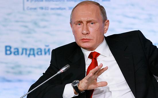 Президент России Владимир Путин на заседании Международного дискуссионного клуба «Валдай»,22 октября 2015 года