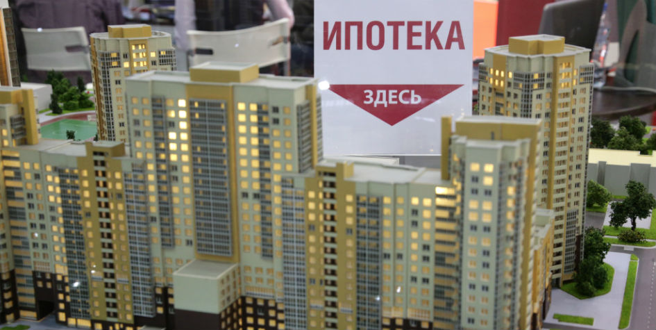 купить квартиру в границах москвы
