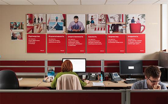 В офисе компании МТС