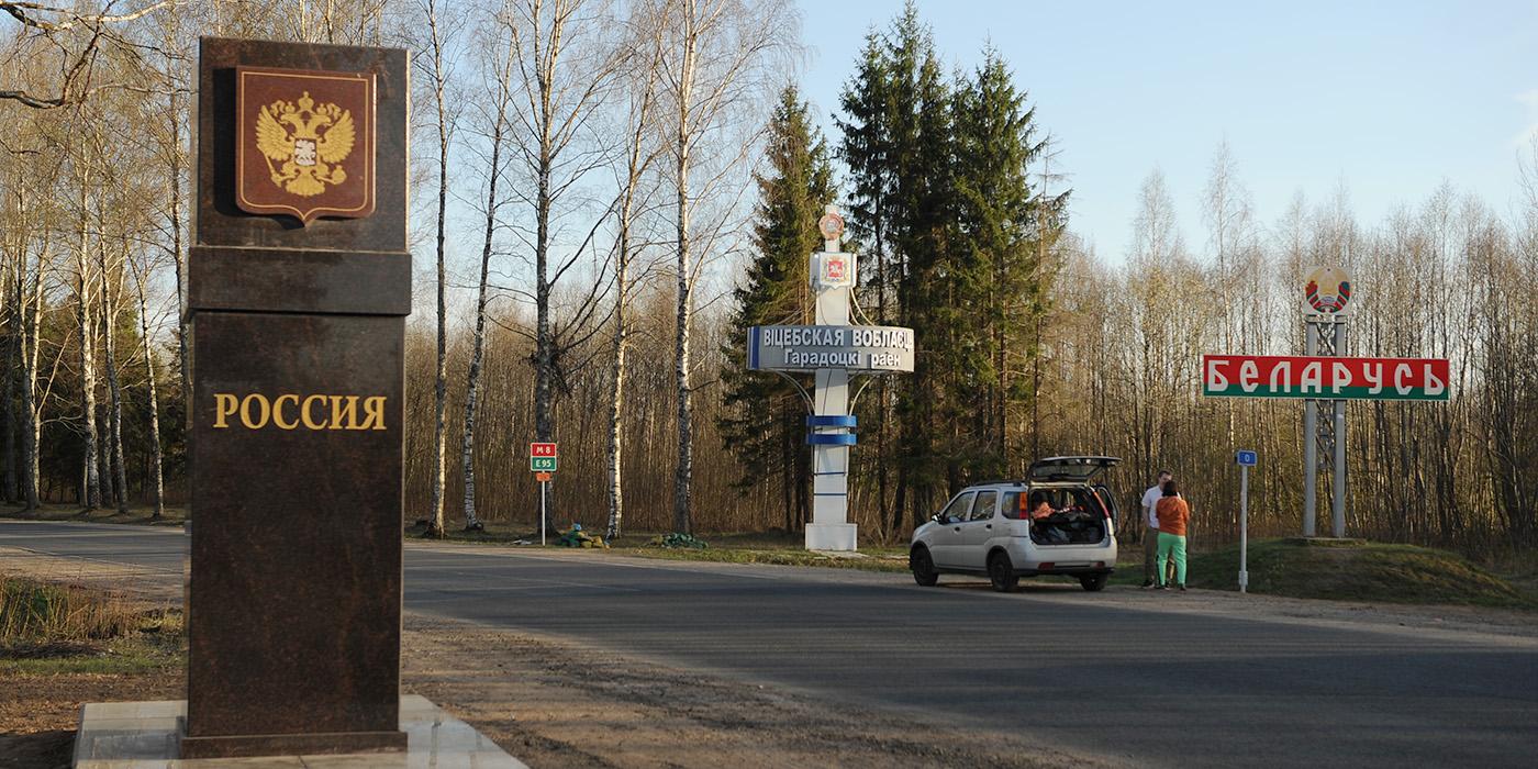 какого числа откроют границу украины с россией