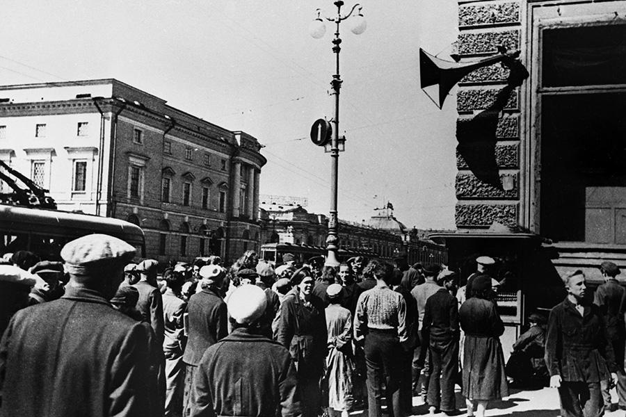 Невский проспект, Ленинград, 22 июня 1941 г.