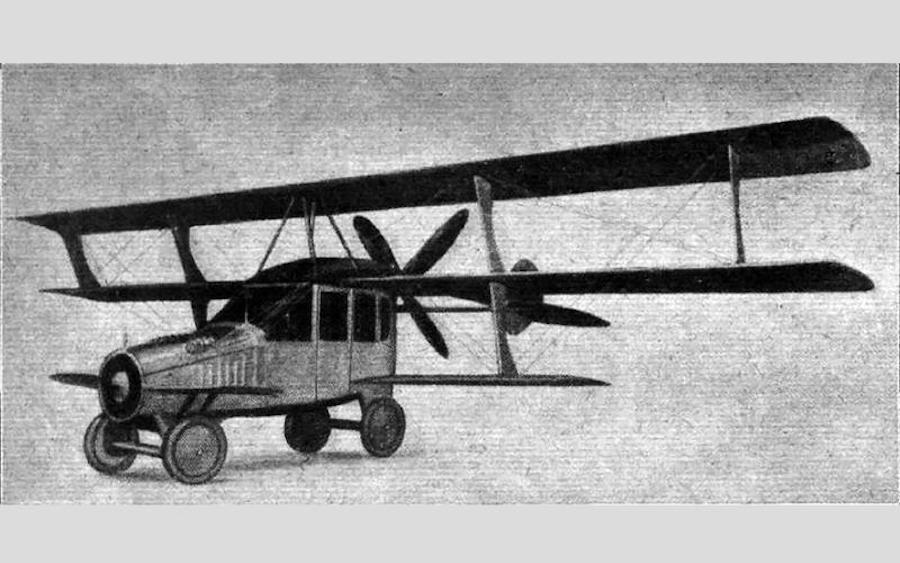 Изображение первого автоплана