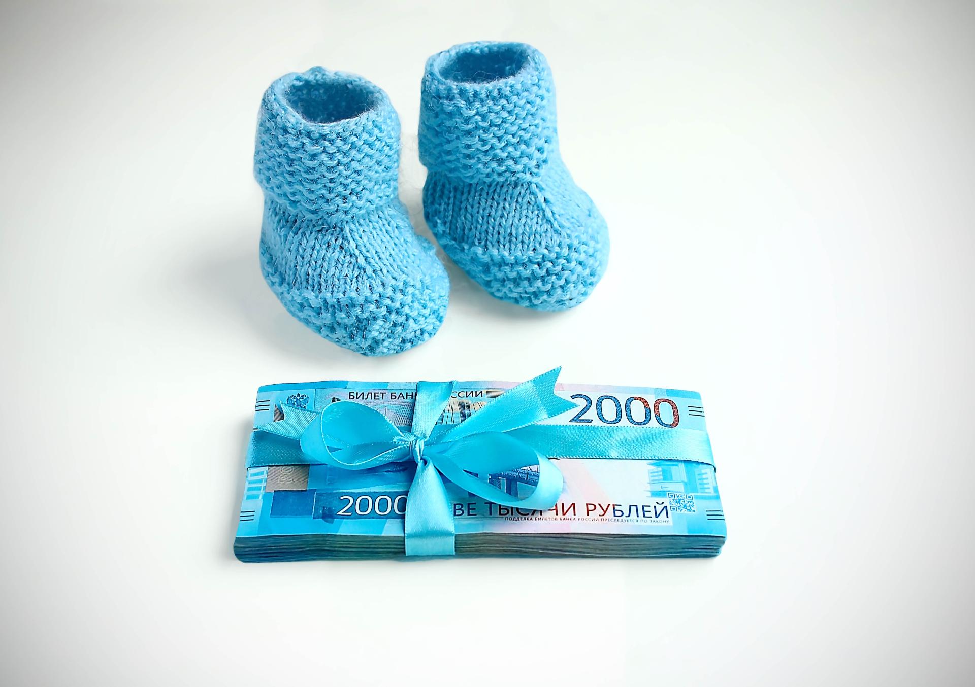Базовый материнский капитал с 2021 года составит 483,8 тыс. руб.
