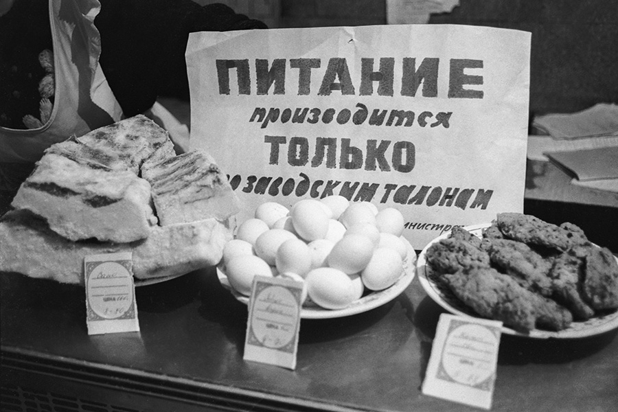 Фото:Анатолий Красножон / ТАСС