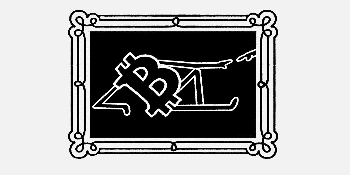 Эрмитаж объявил о начале продаж собственных NFT-токенов :: РБК.Крипто