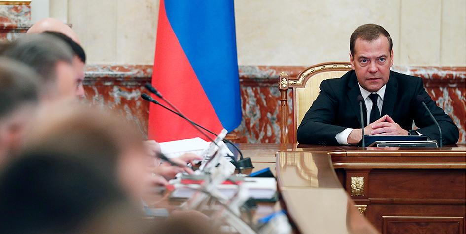 Премьер-министр РФ Дмитрий Медведев провел заседание правительства России 10 октября 2019 года