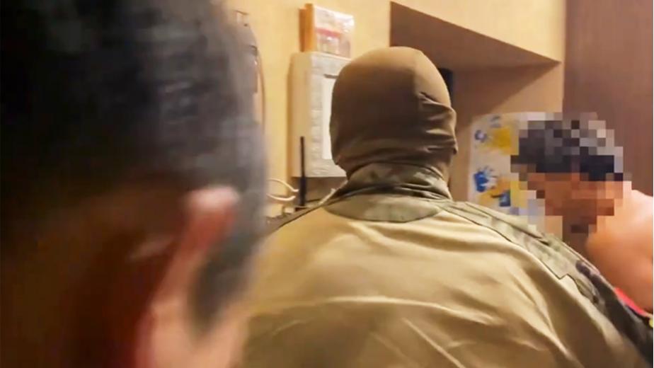 Видео:СК РФ