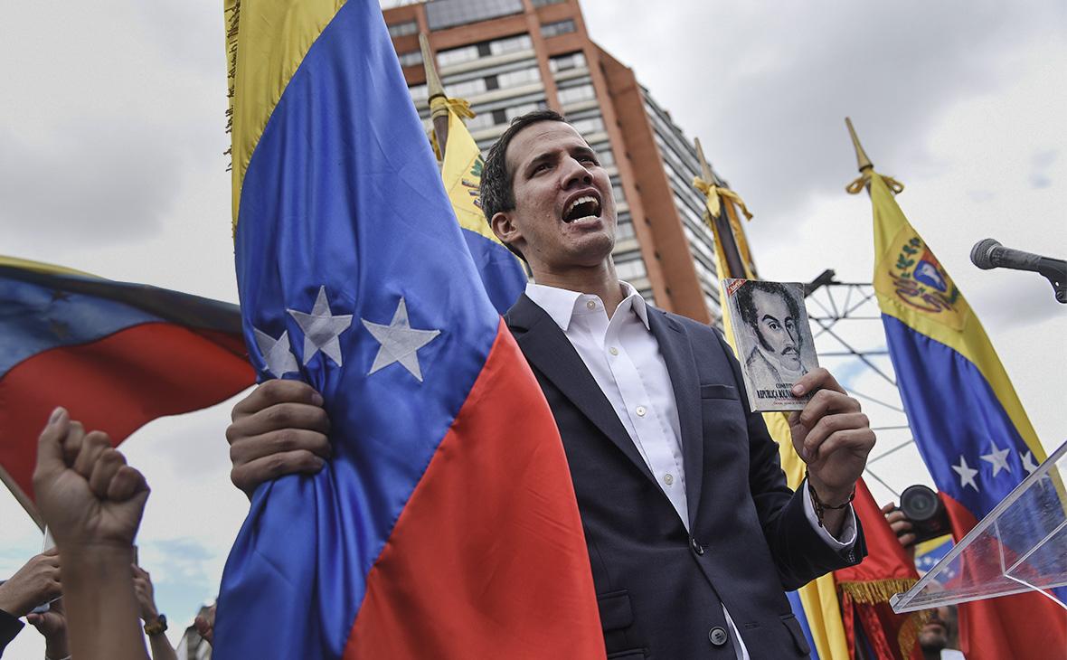 Хуан Гуаидо