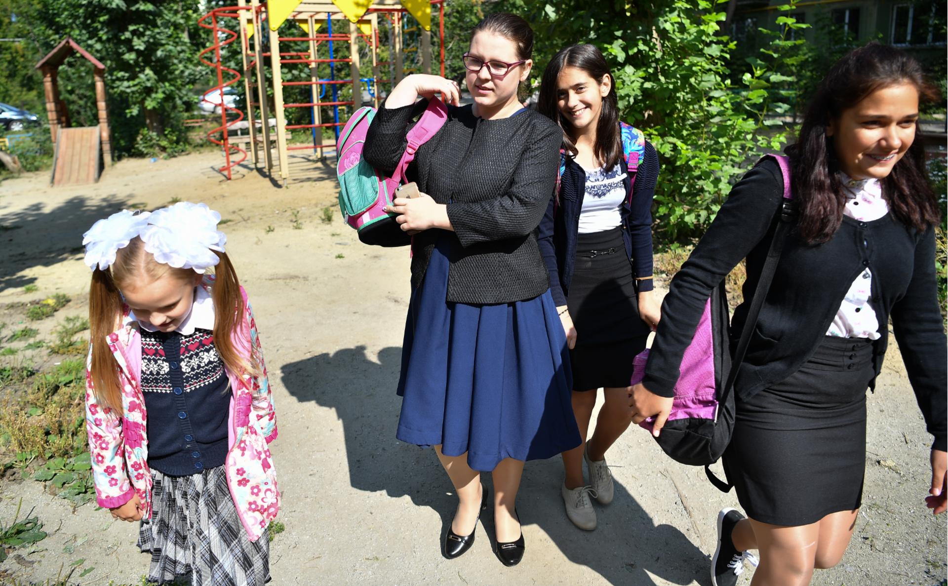 Регистрация ребенка в школу московской области