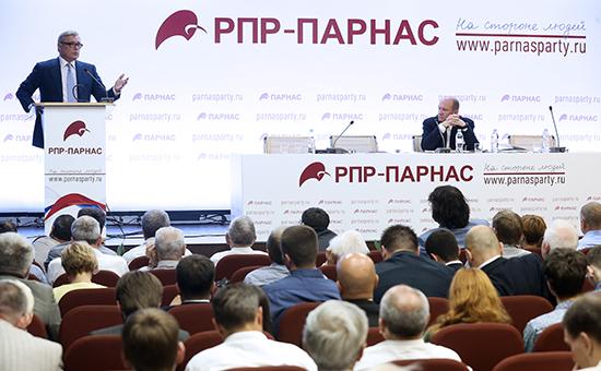 Съезд партии ПАРНАС в Москве (архивное фото)