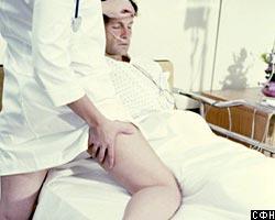 Сексуальные картинки медсестер