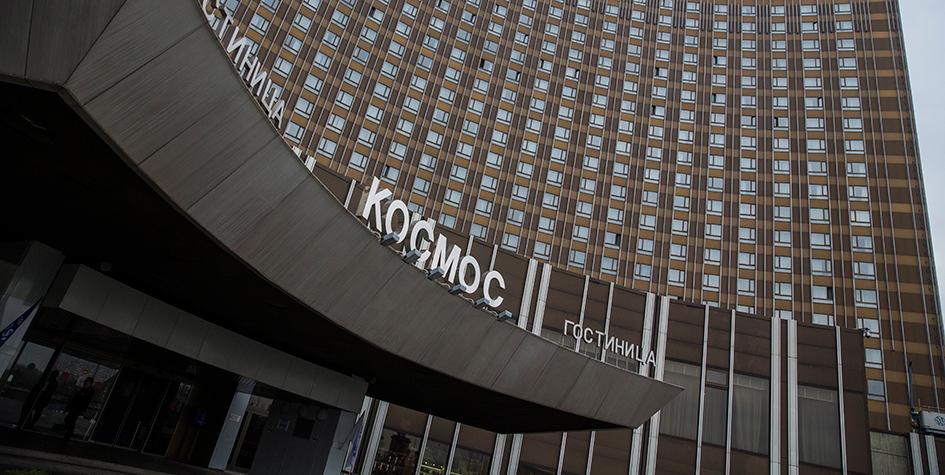 Здание гостиницы «Космос» на проспекте Мира