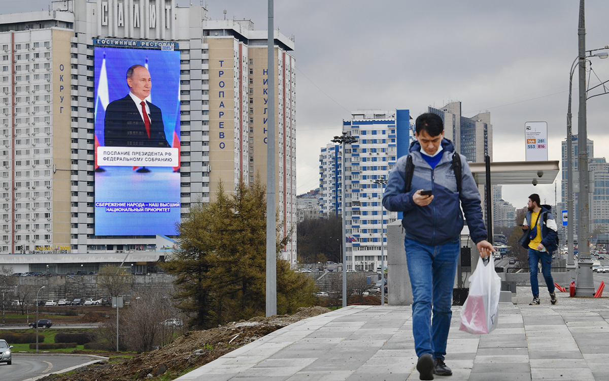 Трансляция послания Владимира Путина Федеральному Собранию на медиафасаде гостиницы «Салют» в Москве
