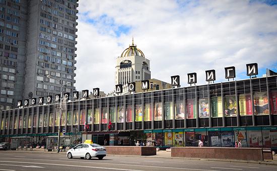 Магазин «Московский дом книги» на Новом Арбате