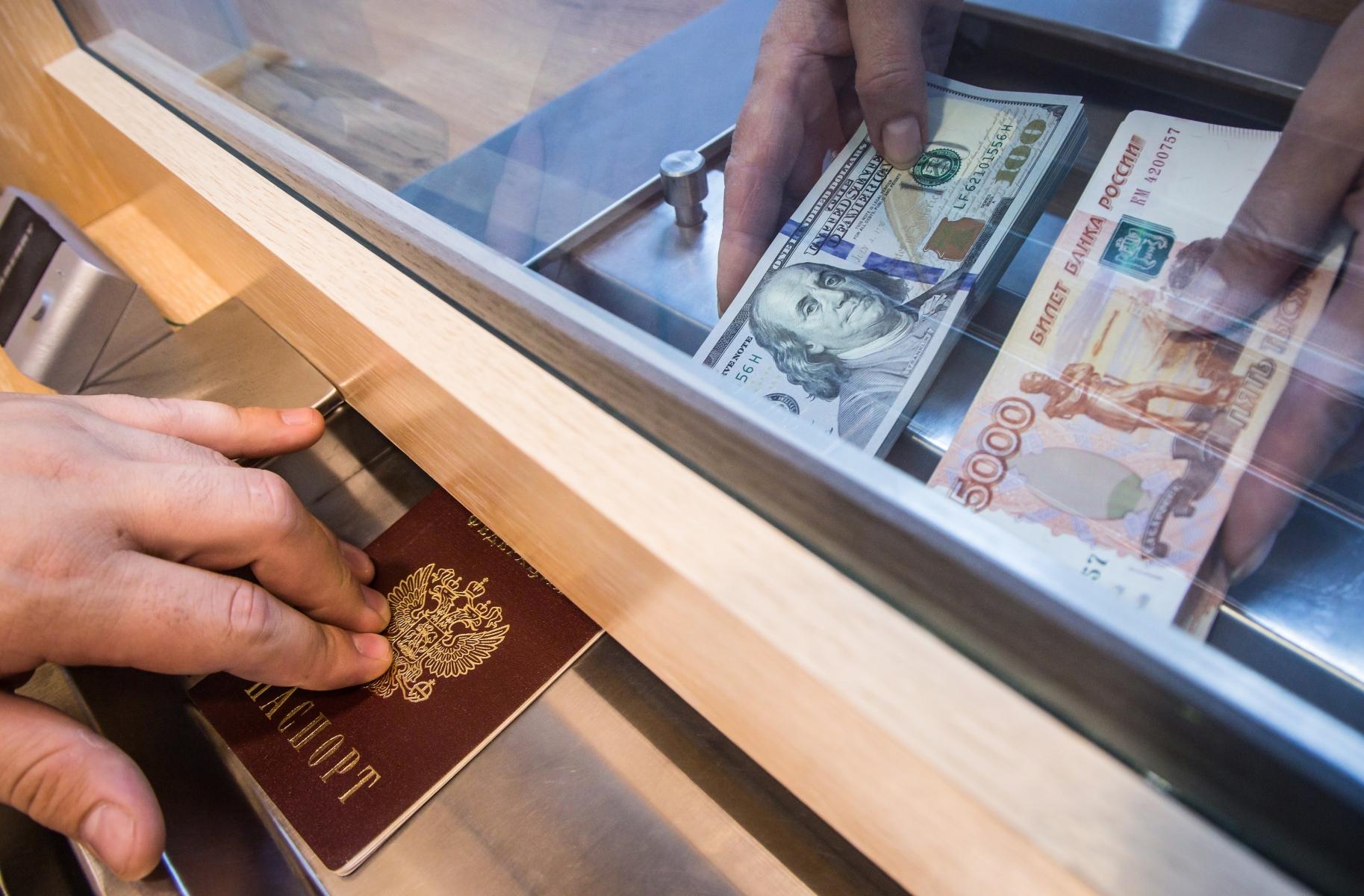 Московский кредитный банк доллар продажа