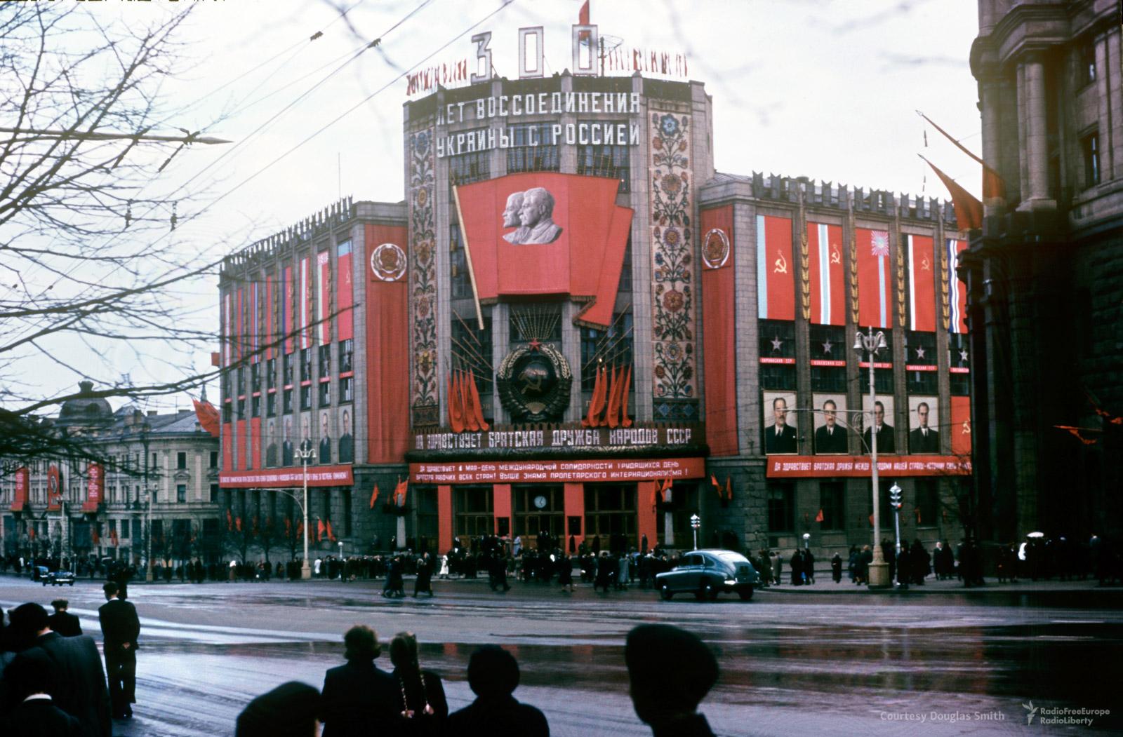Центральный телеграф на Тверской улице, 7