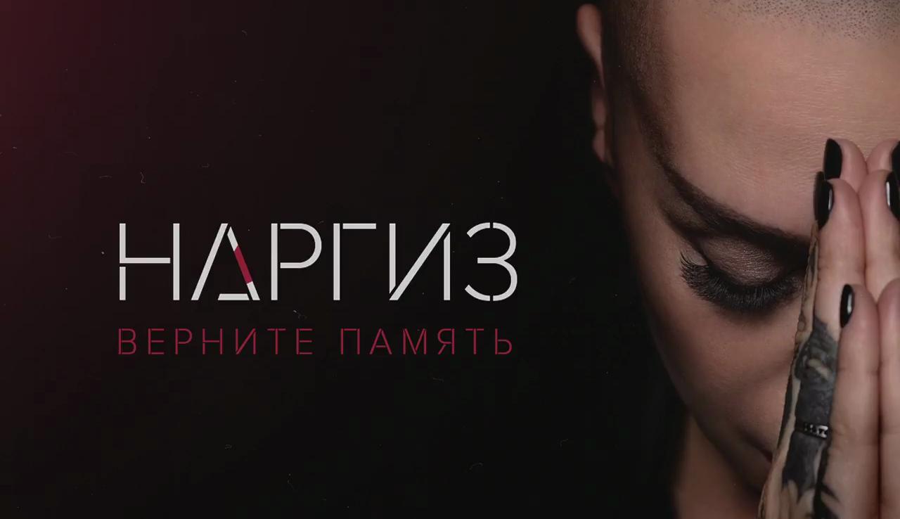 Видео:Максим Фадеев