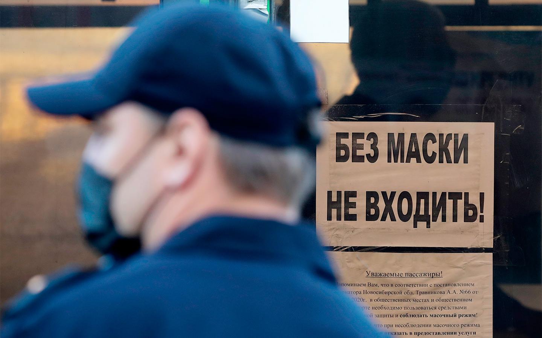 <p>Ситуация с распространяем в стране вируса COVID-19 в России остается очень напряженной.</p>