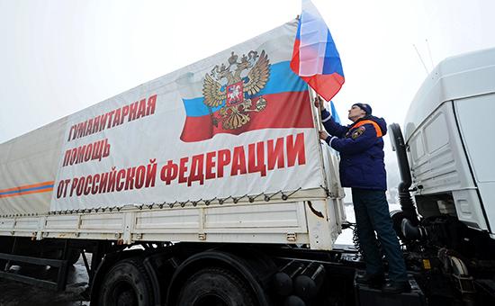 12-й гуманитарный конвой для Донбасса