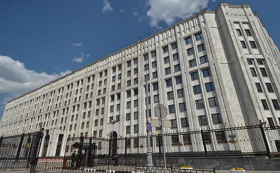 Здание Министерства обороныРоссии