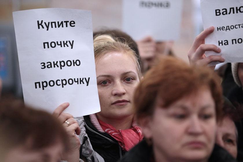 Фото: http://realty.rbc.ru/articles/06/06/2016/562950000843936.shtml