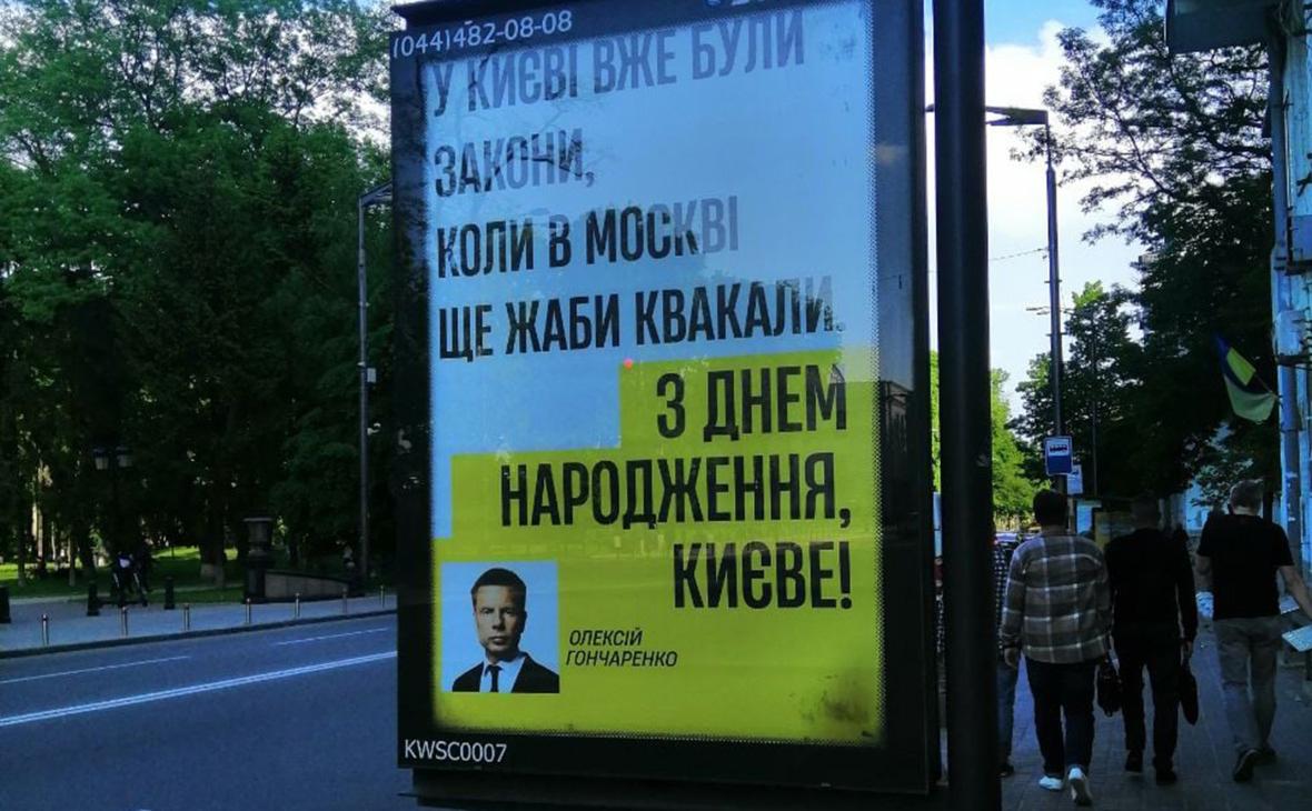 Фото:alexeygoncharenko / Facebook