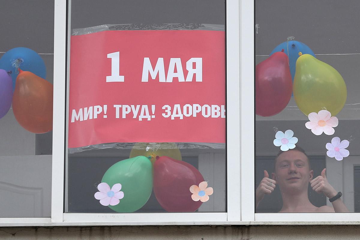 Профсоюзы Свердловской области провели первомайские акции не выходя из дома