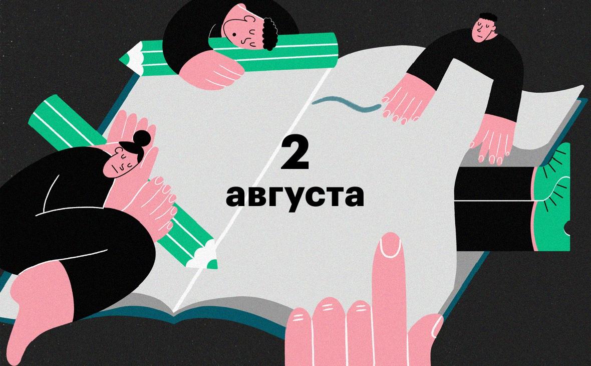 Собянин  о Москве и пандемии, участие россиян в выборах. Главное за ночь