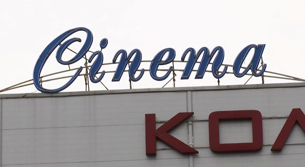 Сеть кинотеатров «Каро» планирует открыть кинозал в Перми