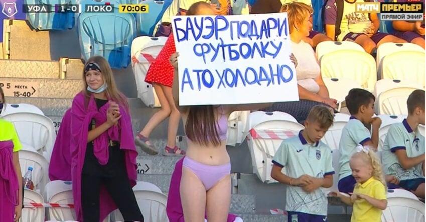 Фото:Скриншот телеканала «Матч Премьер»