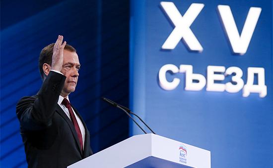 Председатель партии «Единая Россия», премьер-министр РФ Дмитрий Медведев выступает насъезде партии «Единая Россия» вЦВЗ «Манеж». 27 июня 2016 года