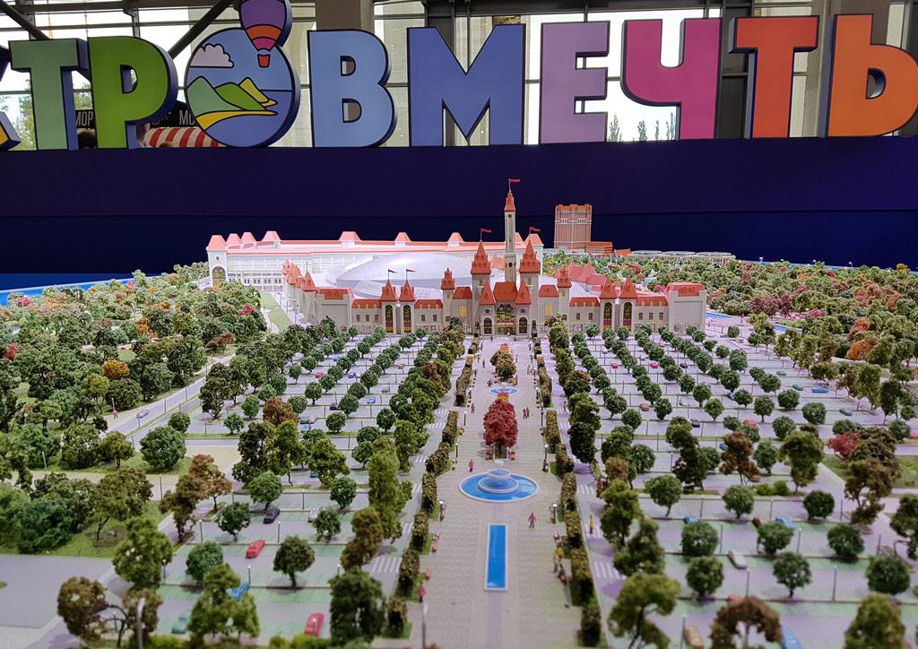 ГК «Регионы»  Группа компаний «Регионы» представила проект первого всесезонного детского парка развлечений в Москве «Остров мечты». Он откроется в Нагатинской пойме в 2018 году. Его крытая площадь составит более 250 тыс. кв. м. Территория будущего парка, где ранее располагался парк им. 60-летия Октября, превратится в ландшафтную зону отдыха площадью 32 га с пешеходными и велосипедными дорожками, детскими и спортивными площадками